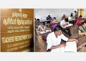supreme-court-social-justice-judgment-postgraduate-teacher-selection-list-to-be-completely-changed-ramdas