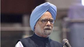 former-pm-manmohan-singh-admitted-to-aiims-delhi-after-testing-covid-positive