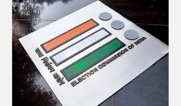 election-campaigns