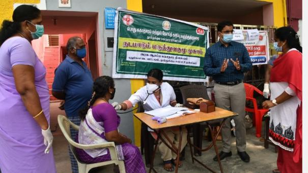 1605-beds-ready-to-treat-karona-patients-in-thoothukudi-district-collector-information