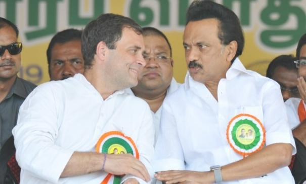 mk-stalin-wishing-speedy-recovery-of-rahul-and-chandrasekhar-rao