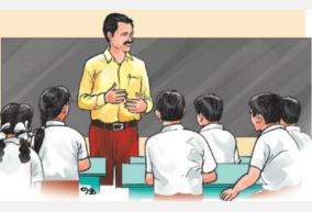 nilgiri-teachers-suspension