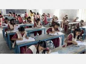 state-level-examination-for-class-10-students-decision-of-school-education-officers