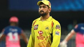 i-dont-want-anyone-to-say-im-unfit-dhoni