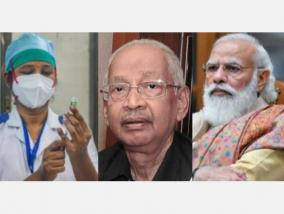 vaccination-for-those-over-18-years-of-age-k-veeramani-welcomes-the-decision-of-the-central-government