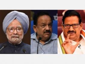 if-manmohan-singh-advises-on-vaccination-low-quality-response-ks-alagiri-condemns-union-minister