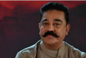 kamal-on-voting-machine