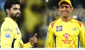 csk-should-build-their-team-around-him-vaughan-names-dhonis-successor