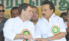mk-stalin-wishing-speedy-recovery-of-rahul-and-chandrasekhar-rao