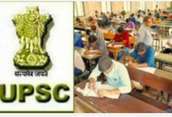 upsc-defers-interviews-for-civil-services-exam-due-to-surge-in-covid-19-cases