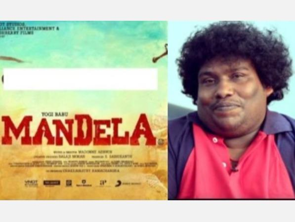 mandela-film-starring-yogi-babu-high-court-notice-on-re-censorship-case