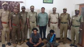 2-arrested-in-nilgiris