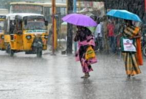 chance-of-thunder-and-lightning-in-13-districts-in-tamil-nadu-meteorological-department