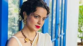 kangana-ranaut-suggests-imprisonment-or-fine-for-3rd-child