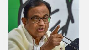 hopes-of-entire-nation-in-hands-of-voters-of-west-bengal-chidambaram