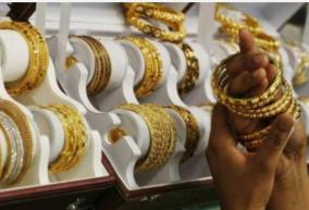 gold-price-exceeds-rs-36-000-what-is-the-situation-today