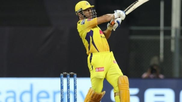 dhoni-can-take-some-rest-lara-says-no-need-for-too-much-effort-from-ms