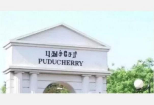 puducherry-lockdown-update