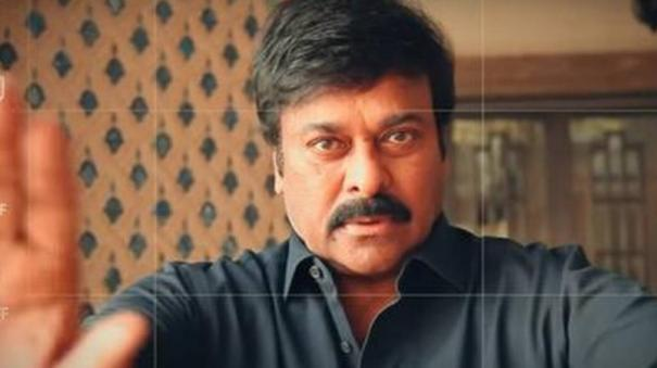 chiranjeevi-announces-free-vaccine-for-artists-and-film-journalists