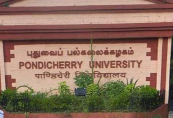 puducherry-central-university-closed-till-april-27-due-to-corona-spread-order-to-vacate-hostels