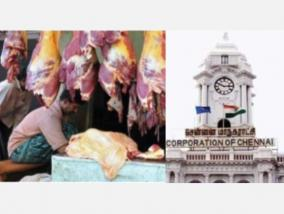 mahaveer-jayanti-closure-of-meat-shops-in-chennai-chennai-corporation-announcement