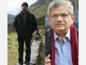 death-of-sitaram-yechury-s-son-vaiko-ramdas-jawaharlal-nehru-mourning