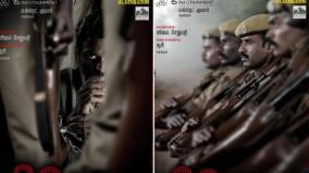 viduthalai-first-look-released