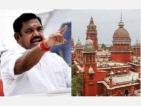 defamation-speech-against-dmk-executive-high-court-issues-notice-to-chief-minister-palanisamy
