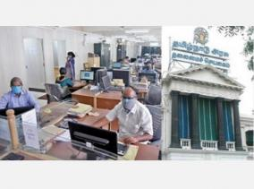 failure-to-wear-a-mask-a-fine-of-rs-200-strict-control-over-secretariat-staff