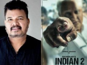 highcourt-advice-to-lyca-and-director-shankar