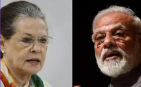 sonia-gandhi-writes-to-pm-modi