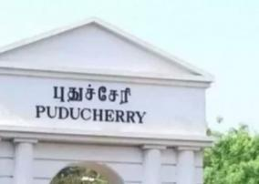 full-lockdown-in-puducherry-during-weekend-days