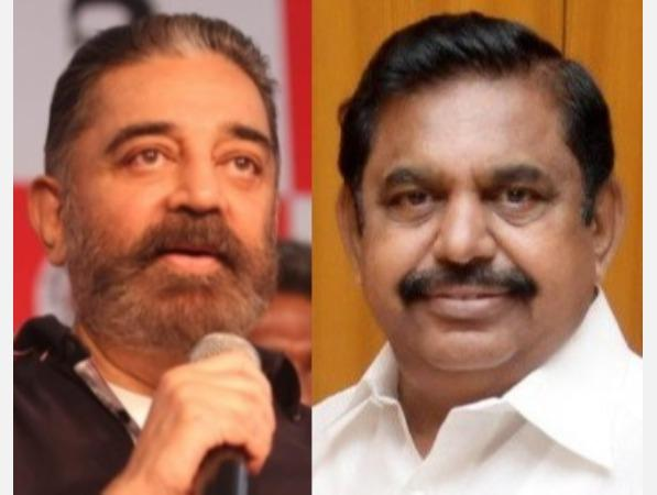 fishermen-missing-in-private-shipwreck-kamal-haasan-s-letter-to-cm