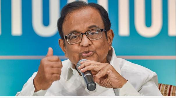 states-must-jointly-negotiate-uniform-vaccine-price-with-manufacturers-chidambaram