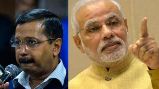 the-speech-of-the-heads-of-state-consultation-meeting-which-was-suddenly-broadcast-on-television-kejriwal-apologizes-for-accepting-pm-s-instruction