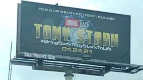 fans-billboard-request-to-bringback-ironman