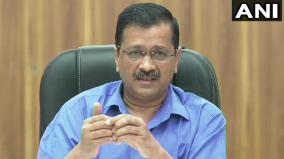 big-tragedy-may-happen-due-to-oxygen-shortage-in-hospitals-kejriwal-at-pm-s-covid-meet