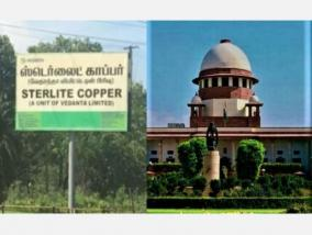 can-the-government-take-over-the-sterlite-plant-and-produce-oxygen-supreme-court-question