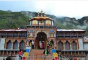 four-headed-pilgrimage-for-hindus-begins-in-may-uttarakhand-government-declares-corona-rules-necessary