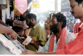 prohibited-lottery-ticket-sale-in-edappadi-4-arrested