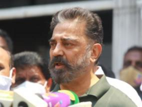 i-am-looking-for-leaders-and-it-is-my-duty-to-remove-those-who-are-not-qualified-kamal-haasan-speech