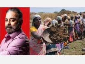 100-day-program-to-make-people-lazy-kamal-hassan-speech