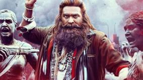 laabam-to-release-on-ramzan-tweets-vijay-sethupathi