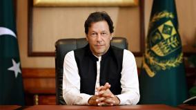 pak-pm-imran-khan-expresses-solidarity-with-india-over-covid-19-crisis