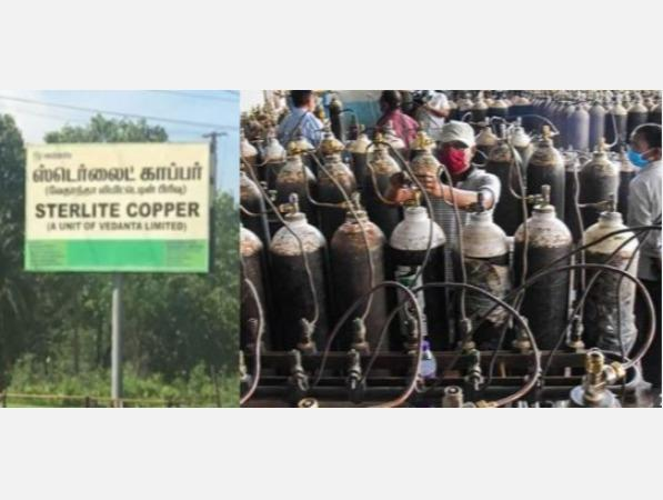 oxygen-deficiency-may-occur-in-tamil-nadu-too-government-should-use-sterlite-plant-doctors-association-insists
