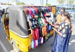 small-vendors