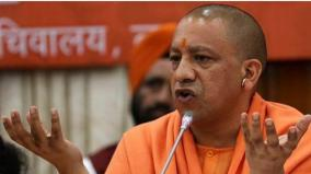 no-shortage-of-oxygen-in-any-private-or-government-covid-hospital-in-up-adityanath