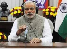 second-wave-of-covid-has-shaken-country-we-will-soon-come-out-of-crisis-pm-modi