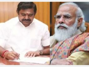 sriperumbudur-oxygen-should-supply-to-tamil-nadu-chief-minister-palanisamy-s-letter-to-the-prime-minister