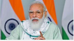 pmo-says-551-oxygen-generation-plants-to-set-up-in-govt-hospitals-through-pm-cares-fund